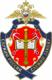 логотип СПбУ МВД РФ