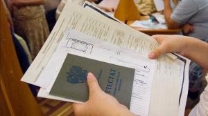 Как правильно подать документы в вуз 2020: какие нужны?