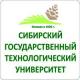 Логотип СибГТУ