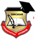 логотип ОмГА