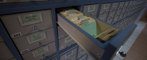 Документоведение и архивоведение