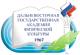 Логотип ДВГАФК