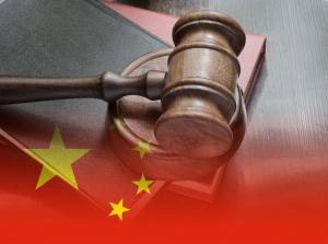 Юриспруденция (с углублённым изучением китайского языка и права КНР)