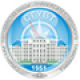 Логотип СГУВТ
