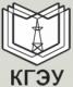 Логотип КГЭУ