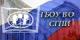 логотип СГПИ