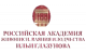 Логотип РАЖВиЗ