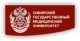 Логотип СибГМУ