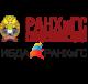 Логотип ИБДА РАНХиГС