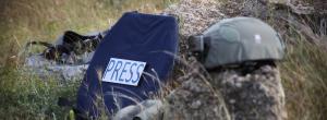 Военная журналистика