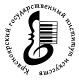 Логотип КГИИ