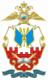 логотип КУ МВД РФ