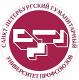 Логотип СПбГУП
