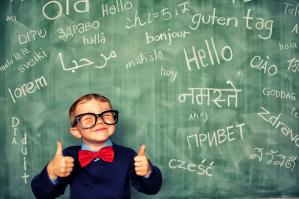 Иностранный язык: Английский