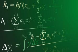 Математический анализ и его приложения