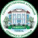 Логотип ГАУ
