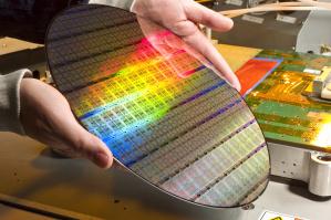 Материалы и технологии магнитоэлектроники