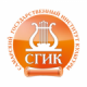 Логотип СГИК