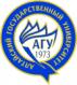 логотип АлтГУ