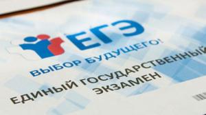 Как правильно готовиться к ЕГЭ: советы по подготовке