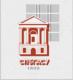 Логотип СПбГАСУ