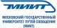 Логотип РУТ (МИИТ)