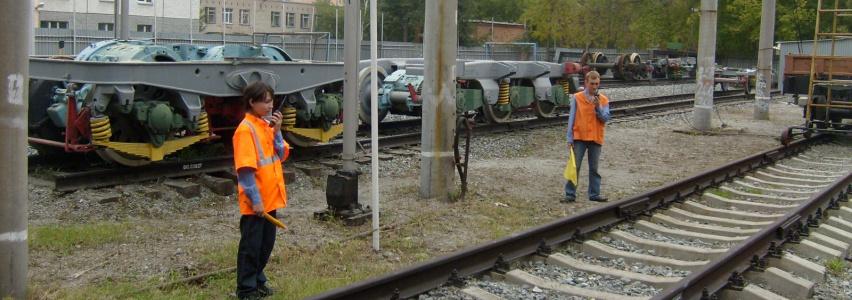 Эксплуатация железных дорог