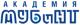 Логотип Академия МУБиНТ