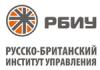 логотип РБИУ