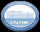 логотип СПбГИК