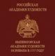 логотип СПб ГАИЖСА им. Репина