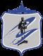 Логотип  филиал ЮУрГУ г. Нижневартовск