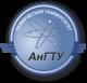 Логотип АнГТУ