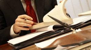 Юриспруденция: международно-правовой профиль