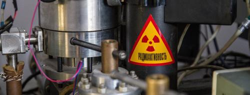 Технологии разделения изотопов и ядерное топливо