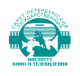 Логотип СПбГИКиТ
