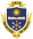 Логотип ВГУ