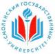 Логотип СмолГУ