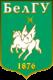 Логотип БелГУ