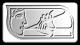 Логотип Новосибирская ГК им. Глинки