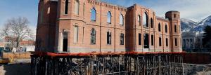 Реконструкция и реставрация архитектурного наследия