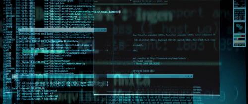 Применение и эксплуатация автоматизированных систем специального назначения