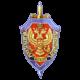 логотип Академия ФСБ