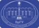 Логотип БрГУ