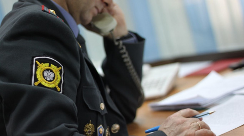Инспектор уголовного розыска