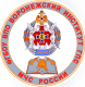 логотип ВИ ГПС МЧС РФ