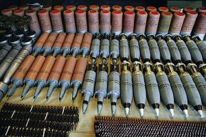 Боеприпасы и взрыватели