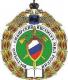 Логотип ВСИ МВД РФ