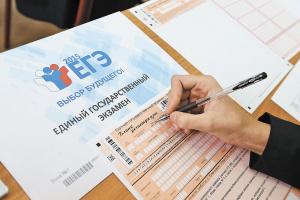 Самые популярные ошибки на ЕГЭ: русский, математика