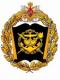 логотип ВМА им. Кузнецова